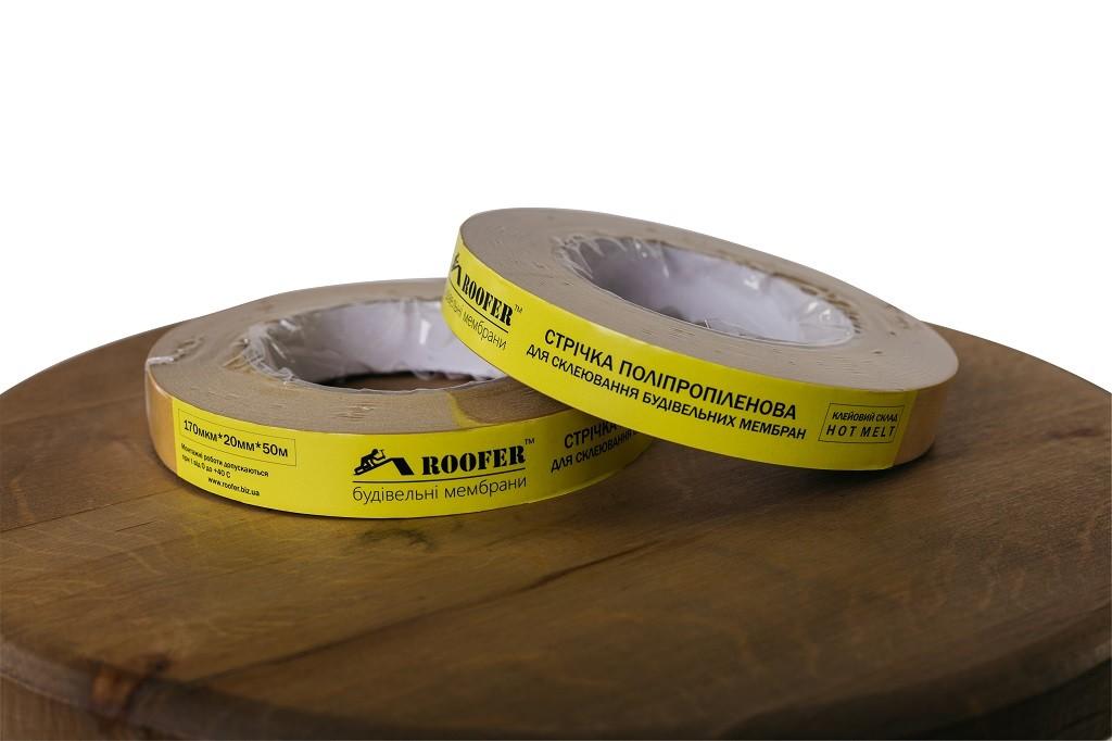 Двостороння стрічка на ПП основі Roofer